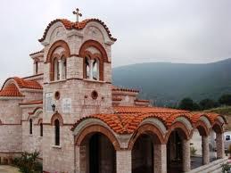 Mănăstirea Kato Xenia Braul Maicii Domnului Centrul De
