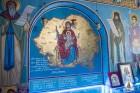 Pelerinaj Israel, Centru Mitropolitan de pelerinaje Sf. parascheva